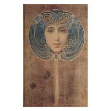 BY1331 Stretched Wall Tapestry
