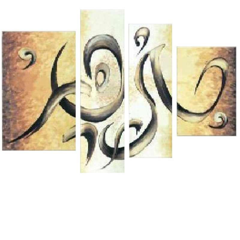 Swirling Streamers Canvas Art