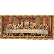 The Last Supper II Italian Tapestry